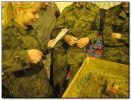 Nocne manewry klas mundurowych styczń 2015r